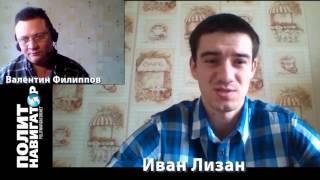 Украина и Сирия  С Россией не хотят договариваться  Россию хотят уничтожать  Иван Лизан 22 02 16