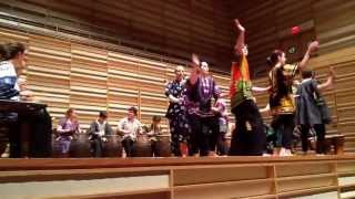 African Drumming Concert: Gahu Dance