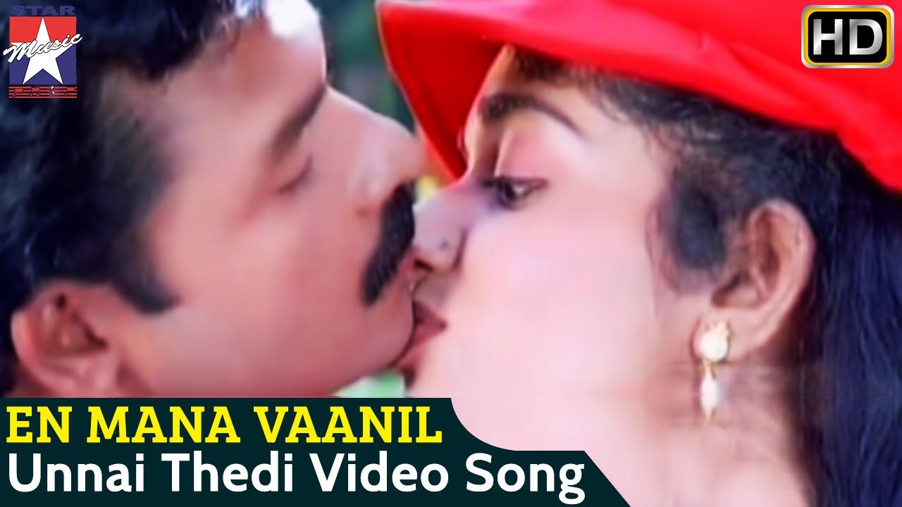 en mana vaanil tamil mp3 songs