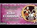 Kolu Kolanna Kole Song | So Ennire Sobana Ennire - Geetha Namana | Kannada Folk Songs