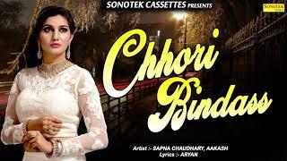 Chhori Bindass   Haryanvi DJ Song   SAPNA   AAKASH AKKI   Latest Haryanvi Audio Song   Sonotek Audio