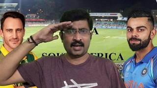 India vs South Africa 2018 5th ODI - Tamil review