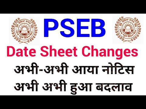Pseb 2019 Date Sheet Changes