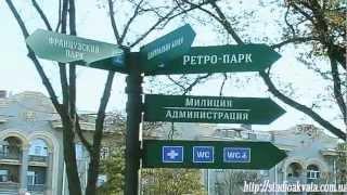 Свадьба в Харькове. Свадебная прогулка.