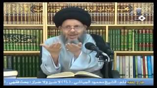 هل ثواب زيارة الامام الحسين ثابت حتى لزماننا | السيد كمال الحيدري