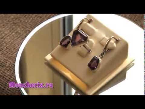 Серебряные серьги и кольцо с аметистом Apm6104