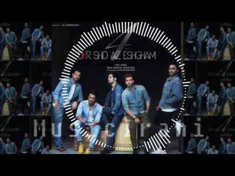 4Band - Dor Shid Az Eshgham