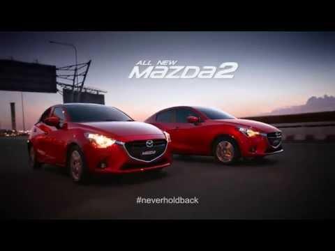 โฆษณา All New Mazda2 Skyactiv มาสด้า2 โฉมใหม่ HD TVC Thailand