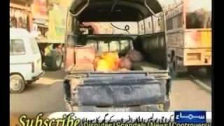 Karachi Police Mobile Scandal