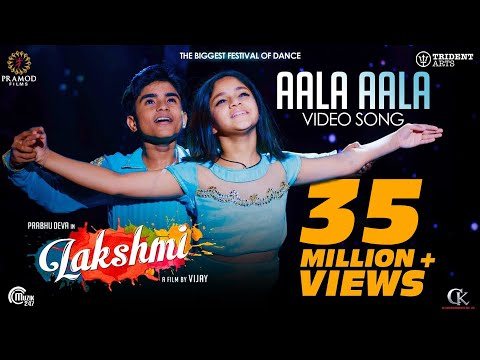 Lakshmi | Aala Aala | Tamil Video song | Prabhu Deva | Vijay