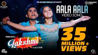 Lakshmi | Aala Aala | Tamil Video Song