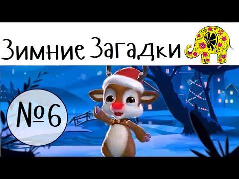 Олеся Емельянова. Детские стихи, загадки, потешки