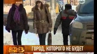 Иваново. Город, которого не будет