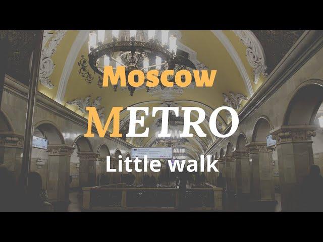 Moscow metro.  Московское метро.