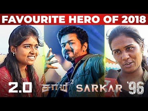 Favourite HERO of 2018? - Chennai People Reaction   Thalapathy Vijay   Super Star Rajinikanth