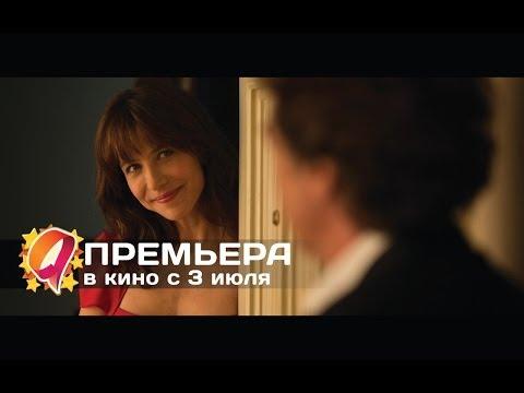 екатеренбург кино
