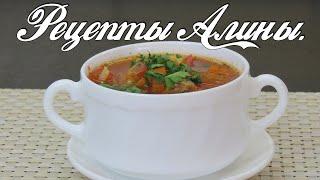 Рецепты Алины Вкусный ароматный суп гуляш в мультиварке