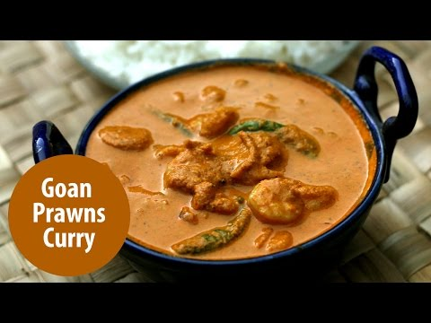 GOAN PRAWNS CURRY | Mrs K M Mathew's Recipes | Manorama Online
