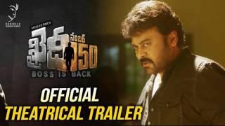 Khaidi No 150 Official Theatrical Trailer || Mega Star Chiranjeevi || V V Vinayak || DSP
