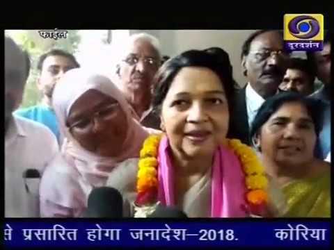 Chhattisgarh ddnews 10 12 18  Twitter @ddnewsraipur 06 30 PM