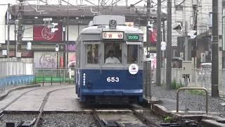 中国放送×広島電鉄 被爆電車特別運行プロジェクト2019 被爆電車653号