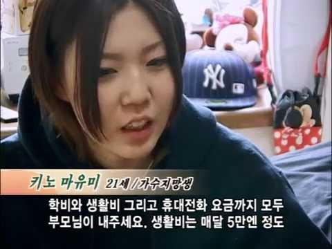 [다큐클래식] 한,중,일 문화 삼국지 24회-여성의 생활 / Korea-China-Japan: Culture History of Three States #24-Lady Life
