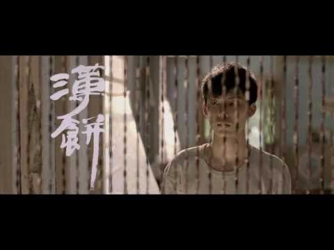 Popiah - A Short Film By Royston Tan