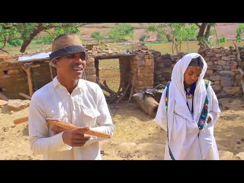 New Ethiopian Tigrigna Drama Gual Fitawurari (ጓል ፊታዉራሪ) Full Movie 2020