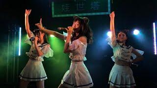 2018.7.15 札幌 Sound lab mole わーすた わんだふるYEARの7月の新曲で...