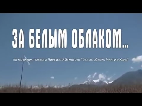 Захар Беркут ФИЛЬМ 2020