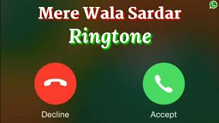 Mere Wala Sardar Song Ringtone   Jugraj Sandhu Song Ringtone   New Punjabi Song Ringtone 2019