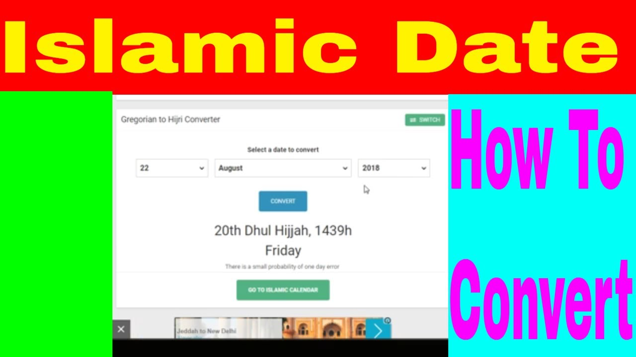 islamic date today how to islamic date convert