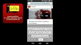 Как скачать видео с ютьюба на android смартфон
