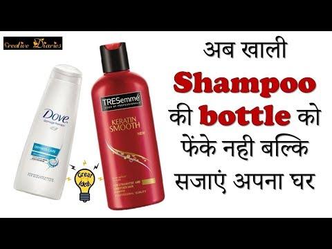 Reuse Empty Shampoo Bottle in Unique way I DIY Home Decor I Creative Diaries
