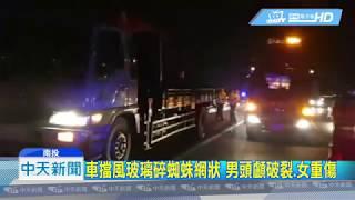 20190323中天新聞 路肩固定吊車繩索 夫妻遭比丘駕車撞飛亡
