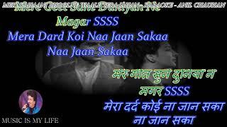 Meri Kahani Bhoolne Wale - Karaoke With Scrolling Lyrics Eng. & हिंदी