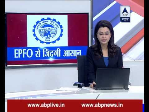Full EPF withdrawal permitted under certain conditions