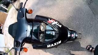 venta скутер