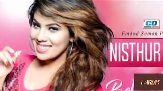 Nisthur Moyna By Belly Afroz  Bangla New Song | 2017