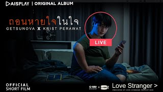 Download lagu ถอนหายใจในใจ - Getsunova - Krist Perawat  [Short Film]