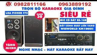 Bộ dàn karaoke gia đình giá rẻ. loa chuyên hát karaoke. JK Audio 09828 811 166 -0963 889192