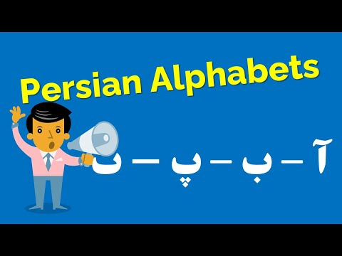 Persian Alphabets and Vowels