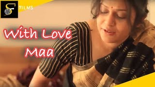 Скачать Mother S Pure Love For Her Son The Most Unconditional Love With Love Maa Touching Short Film