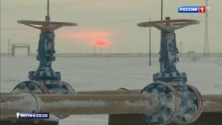Gazprom Breaks Records