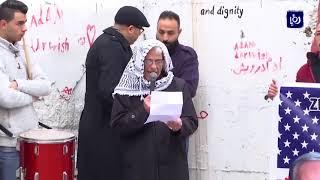 محاكمة صورية لترمب ونائبه في بيت لحم - (28-1-2018)