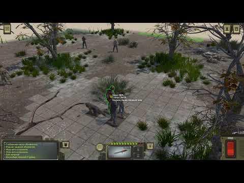 Атомная Вася: п(р)охождения бесстрашной. ATOM RPG #11