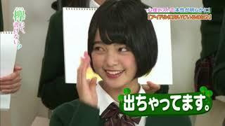 【欅坂46】平手友梨奈って可愛いよね。