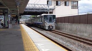【阪和線車の新快速!?】225系HF411編成 吹田出場試運転 島本駅通過