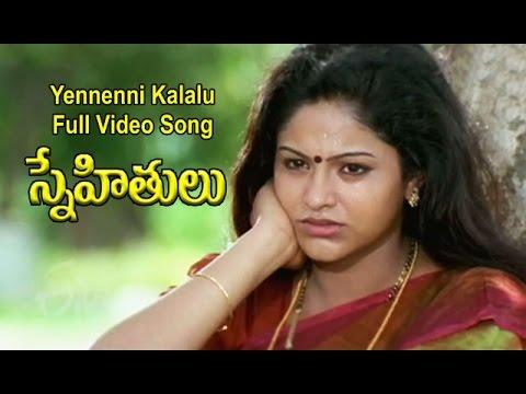 Yennenni Kalalu Full Video Song | Snehithulu | Vadde Naveen | Sakshi Shivananad | Raasi | ETV Cinema