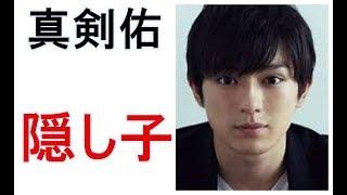引用:http://dailynewsonline.jp 新田真剣佑 マッケンと松潤のオープニ...